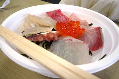 大松水産の海鮮丼