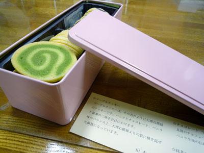 山本道子のクッキー