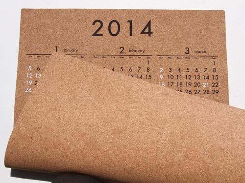 コルク栓が目立ちにくいシート素材のカレンダー