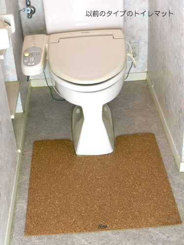 コルクのトイレマット施工例