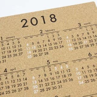 コルクカレンダー(2018年版)