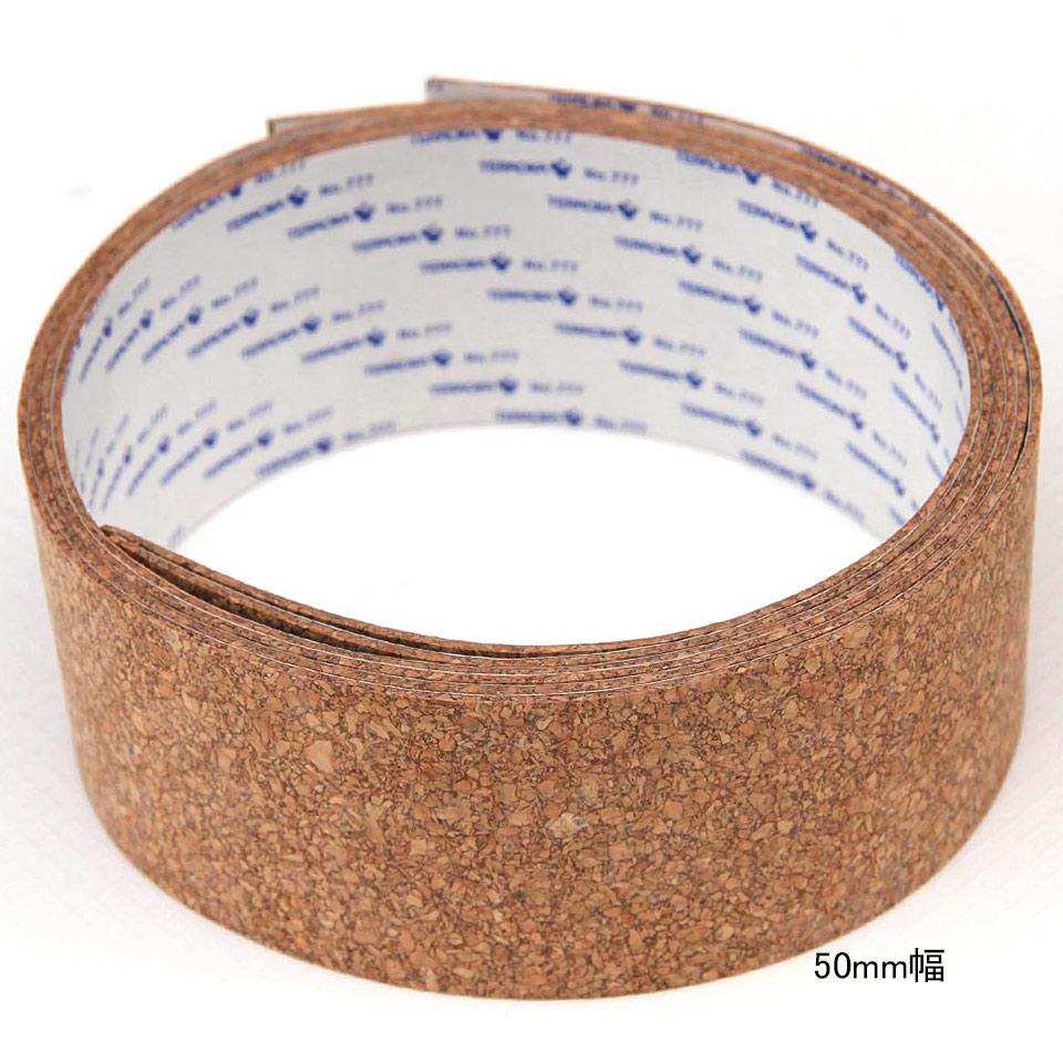 grip-tape
