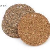 黒色丸タイプ床キズ防止マット 表面は黒色パワフルコルク  裏面はナチュラル色パワフルコルクを使用