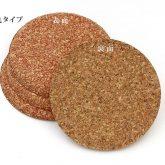 赤色丸タイプ床キズ防止マット 表面は赤色パワフルコルク  裏面はナチュラル色パワフルコルクを使用