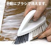 コルクのキッチンマット ブラシ洗浄