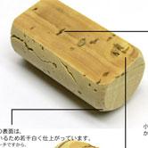 コルク栓箸置きの特徴