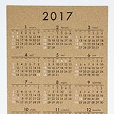 2017年コルクカレンダー全体