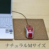マウスパッド(モバイル用) Mサイズ使用イメージ