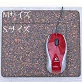 マウスパッド(モバイル用) 黒サイズ比較