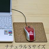 マウスパッド(モバイル用) Sサイズ使用イメージ