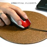 マウスパッド 使用イメージ