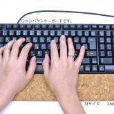 Mサイズパームレスト 使用例