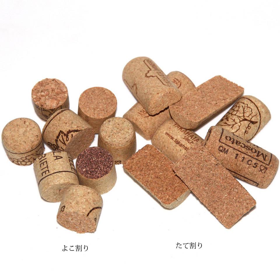 cork-halfcut